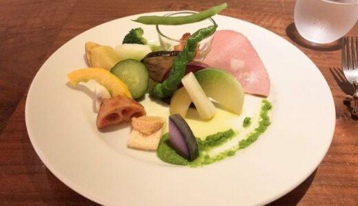 クッチーナ クラモチ|有機野菜をモリモリに使った前菜とデザートのあとの小菓子がインパクト大!【丸太町】