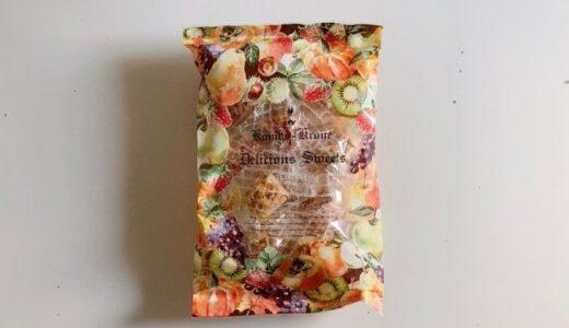 ケーニヒスクローネ ひとくちフルーツパイ|サクサクのパイ生地の上にカリカリのフルーツソース!カラフルな袋でお土産にピッタリ