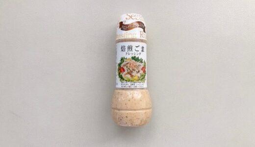 業務スーパー 焙煎ごまドレッシング【★★★★☆】 シンプルで飽きのこない味だから毎日食べられる!変わった味を求めていない人におすすめ