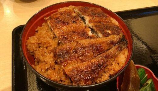 うなぎ料理 みしまや|奈良県天理市にある行列必死のうなぎ専門店!身はふっくらで皮はパリパリのうなぎが驚異的なコスパで食べられる