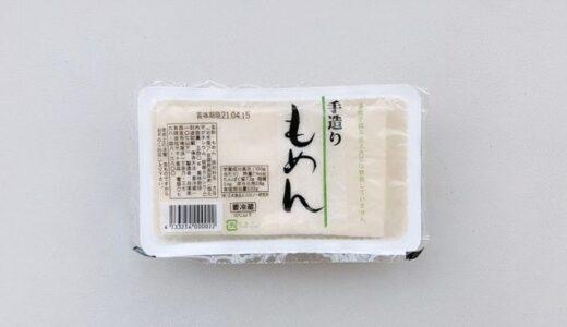 業務スーパー 木綿豆腐【★★★☆☆】|安すぎて逆に心配になる驚異の豆腐シリーズ!1丁100円の豆腐と同じクオリティが340gで29円