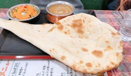 ナマステ タージマハル 向日市店|ネパール人シェフが作るスパイシーなインドカレー!とろとろのチーズナンがめちゃくちゃ美味しい
