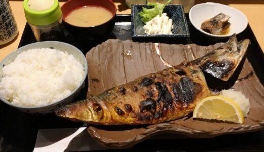 魚肴食堂 魚ふじ|ハンパない食べ応え!海から離れた京都で新鮮で分厚くて濃厚でリーズナブルな魚が食べられるお店【向日市】