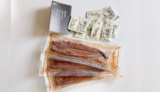 【楽天ふるさと納税】鹿児島県大崎町のうなぎ|寄付金額13,000円の返礼品!もう少し身がぶ厚くて皮がパリッとしてたらサイコーの商品なんだけど