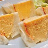 喫茶 マドラグ|名物コロナの玉子サンドイッチ!今は無き名店の味を引き継いだ甘くてプルプルでやさしい味