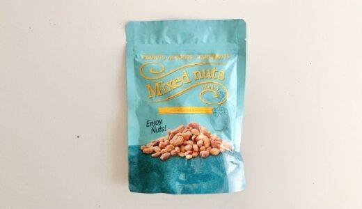 業務スーパー ハニーミックスナッツ【★★☆☆☆】 ピーナッツの比率が高い!美味しいけどアーモンドとカシューナッツほとんどないやん