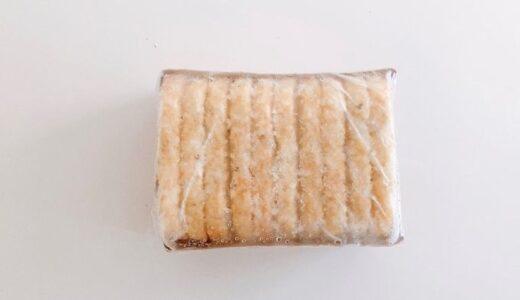 業務スーパー ハッシュドポテト【★★★★☆】 カリカリのホクホク!朝マックのハッシュポテトと比べてじゃがいも感が強い