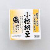 業務スーパー 小粒納豆 (3P)【★★☆☆☆】|やわらかくて粘り気が少ない!ご飯にかけて食べるにはちょっと味が薄いかも